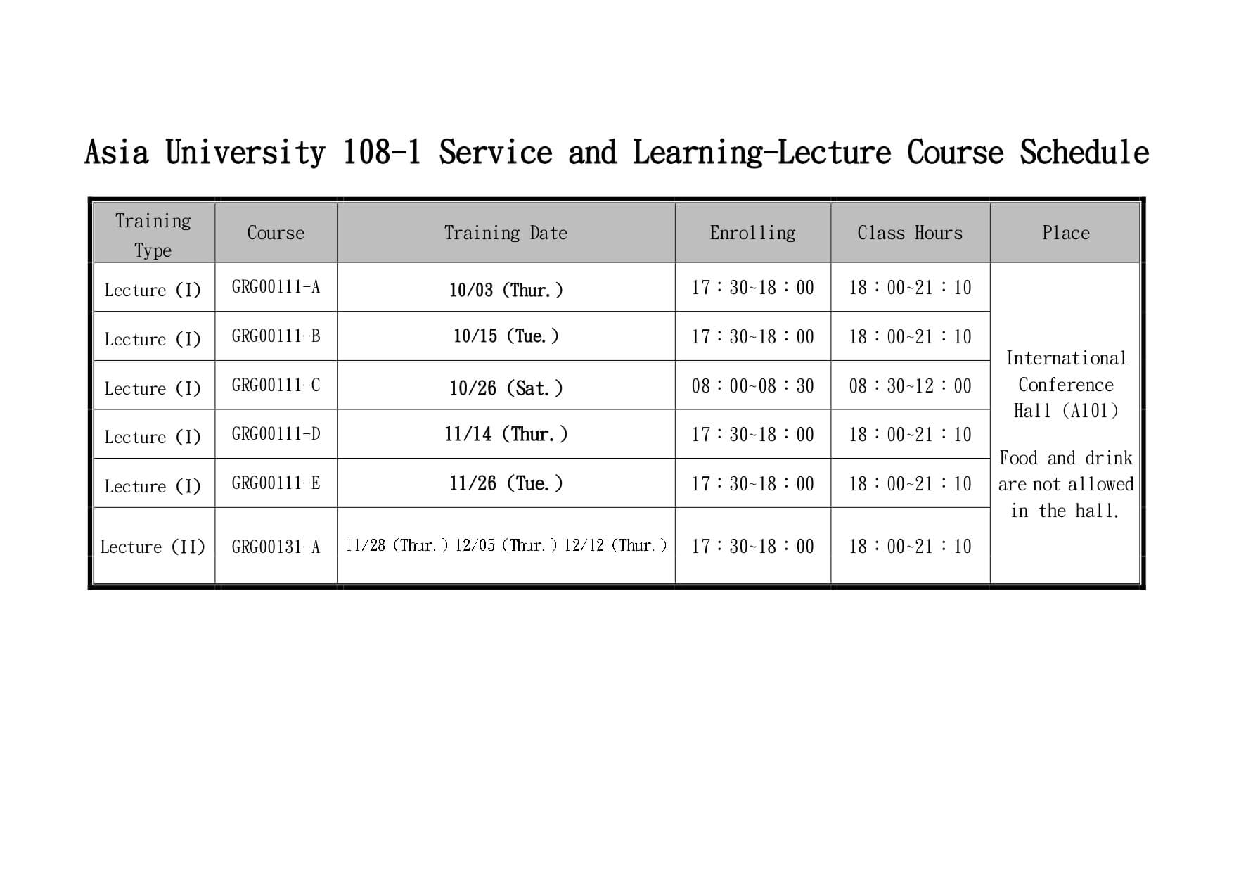 1-1-2.Asia University 108-1 Service and Learning-Lecture Course Schedule(內文)